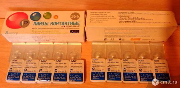 Контактные линзы -4,75 в коробке (30шт)
