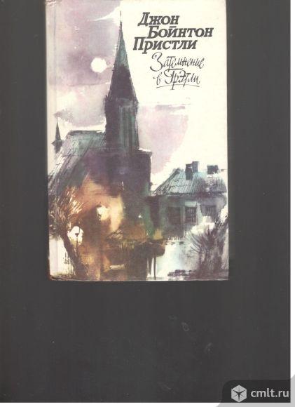 Джон Бойнтон Пристли. Затемнение в Грэтли. (Детективные романы). Фото 1.