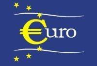 Евро, гостиничный комплекс. Фото 1.