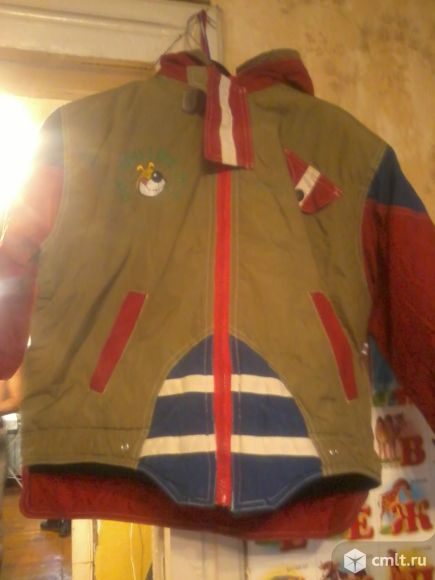 Куртка утепленная. Фото 1.