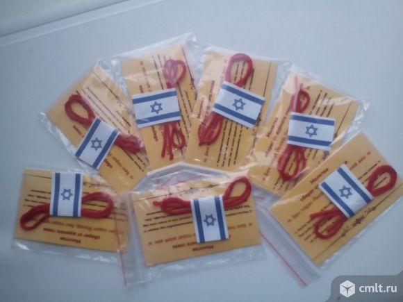 Красная нить – оберег из Израиля. Фото 1.