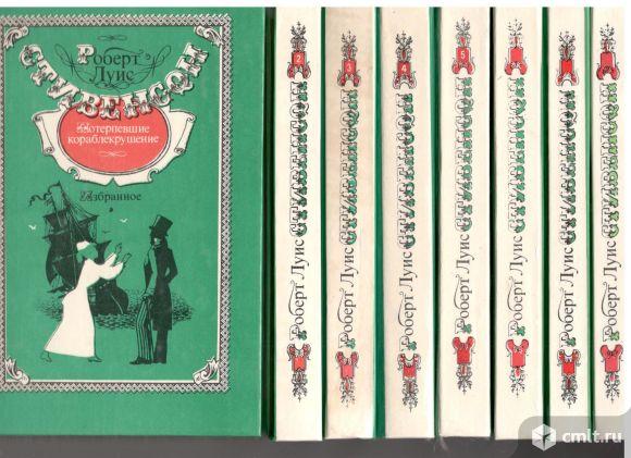 Р.Л.Стивенсон. Собрание сочинений в 8 томах.. Фото 1.