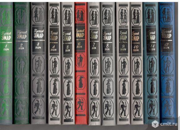 Густав Эмар. Собрание сочинений в 12 томах.. Фото 1.
