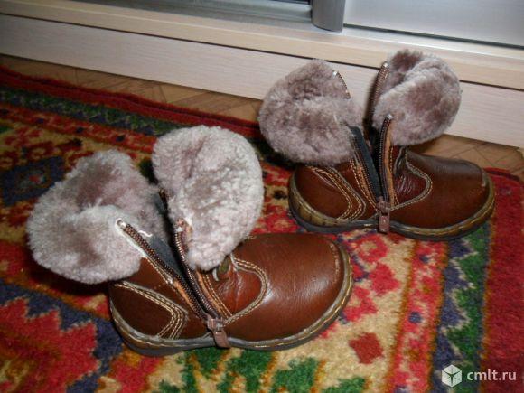Зимнии сапожки коричневые кожаные,на меху натуральном 21р-р.. Фото 1.
