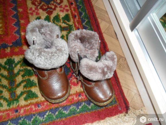 Зимнии сапожки коричневые кожаные,на меху натуральном 21р-р.. Фото 3.
