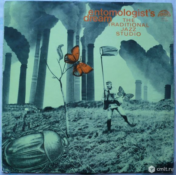 "Грампластинка (винил). Гигант [12"" LP]. The Traditional Jazz Studio. Entomologist's Dream. Supraphon. Фото 1."
