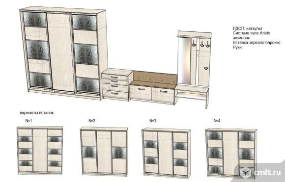 Мебель для прихожей в наличии