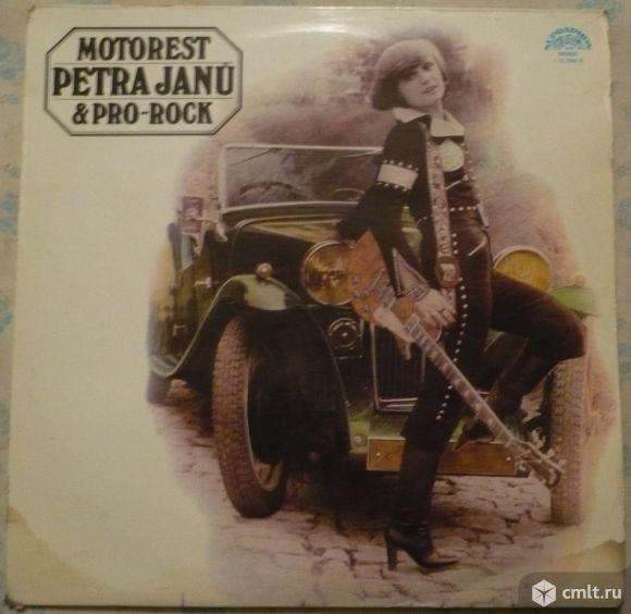 "Грампластинка (винил). Гигант [12"" LP]. Petra Janu & Pro-Rock. Motorest. (P) 1978 Supraphon. ЧССР.. Фото 1."