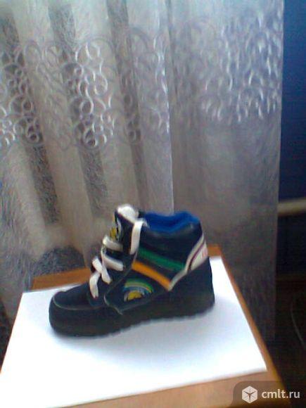 Продам детские зимнии ботинки