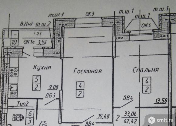 2-комнатная квартира 63,4 кв.м