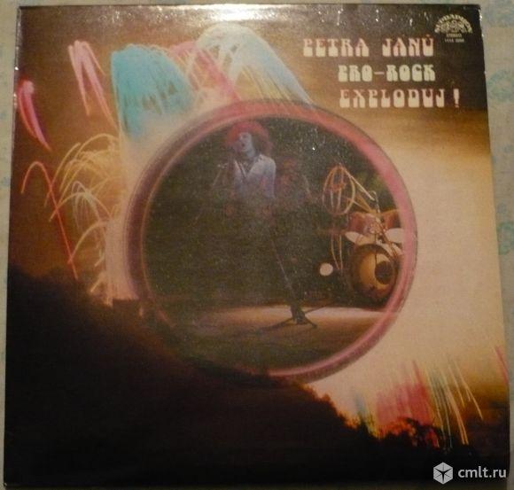 "Грампластинка (винил). Гигант [12"" LP]. Petra Janu & Pro-Rock. ""Exploduj!"". Supraphon, 1984. ЧССР.. Фото 1."