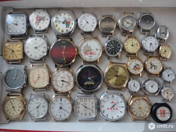 Наручные цена ссср продать старые часы на час офис сдать