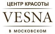 VESNA в Московском,  центр красоты. Фото 1.