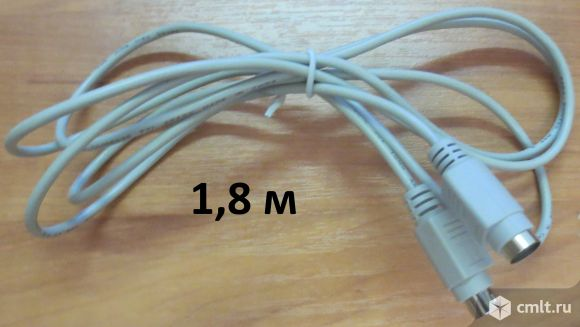 Продам удлинитель PS2 1,8 метра