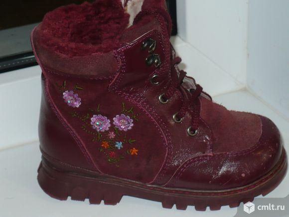 Продаю зимние ботинки