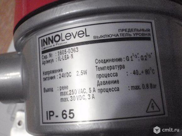 Датчики уровня сыпучих / жидких веществ INNOLEVEL