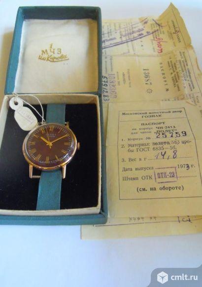 В часов воронеже золотых ломбард часов стоимость советских полет золотых