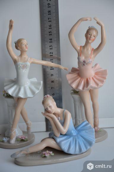 Фарфоровые статуэтки. Балерины. Pavone