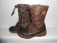 Теплые зимние сапожки, по стельке 18см, натуральная кожа, фирма Kotofey, высота 19см, р-р 27