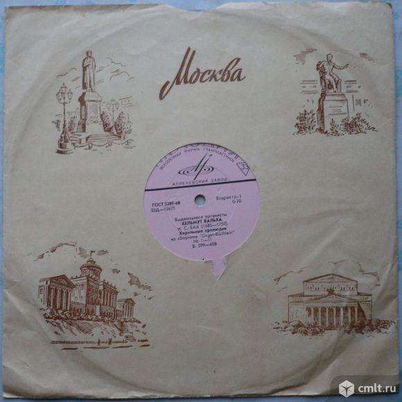 """Грампластинка (винил). Гранд [10"""" LP]. Выдающиеся органисты. Хельмут Вальха. И. С. Бах. ГОСТ 5289-68. Фото 1."""