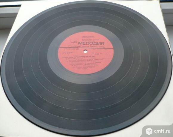 """Грампластинка (винил). Гигант [12"""" LP]. Новогодняя дискотека. Записи 1989 г. Тираж 20000. СССР.. Фото 8."""