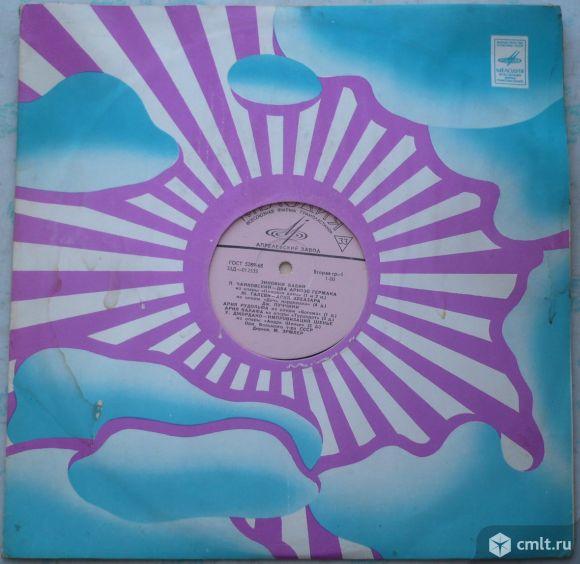 """Грампластинка (винил). Гигант [12"""" LP]. Зиновий Бабий, тенор. Оркестр Большого театра СССР. Мелодия.. Фото 1."""