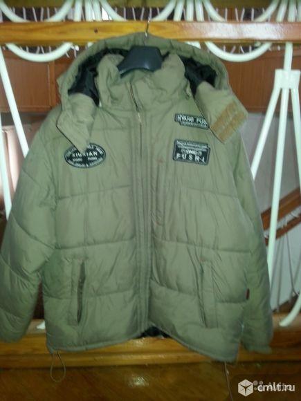 Куртка демисезонная, утепленная