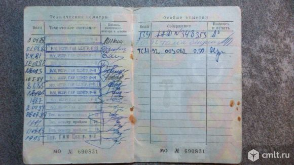 Раритетный Мото с коляской ИЖ Ю-К  1963 г. в.