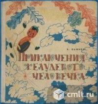 Куплю книги изданные в Воронеже (список 2):. Фото 1.