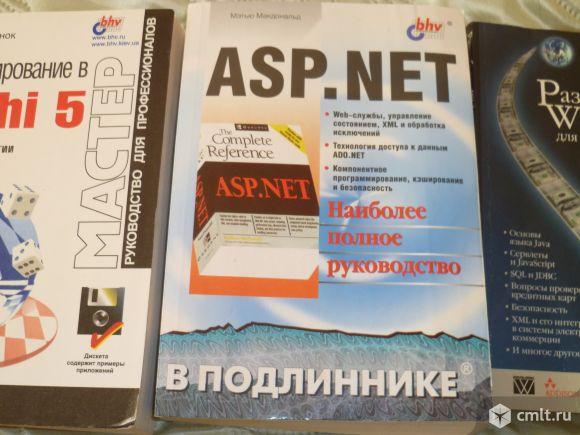 ASP. NET Наиболее полное руководство