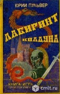 Куплю книги изданные в Воронеже (список 4):. Фото 1.