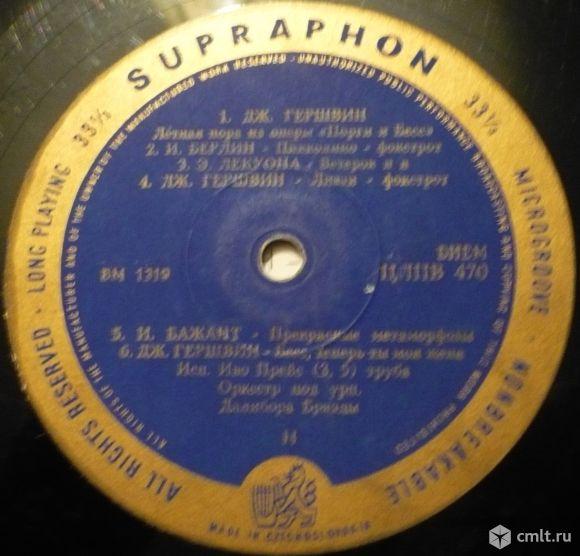 "Грампластинка (винил). Гигант [12"" LP]. Dalibor Brazda and his orchestra. 1957. Supraphon. ЧССР.. Фото 1."