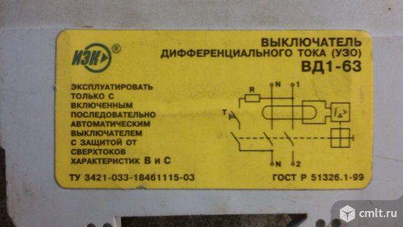 Выключатель дифференцыального тока (УЗО) ВД1-63 25А