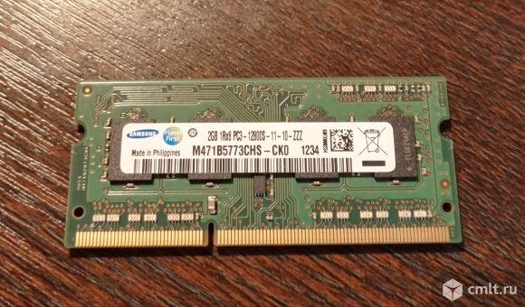 Оперативная память Samsung M471B5773CHS-CKO. Фото 1.