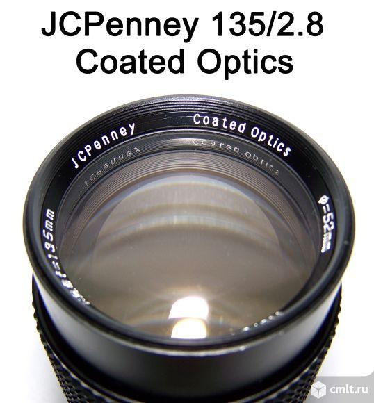 JC Penny 135/2.8 под Nikon. Фото 1.