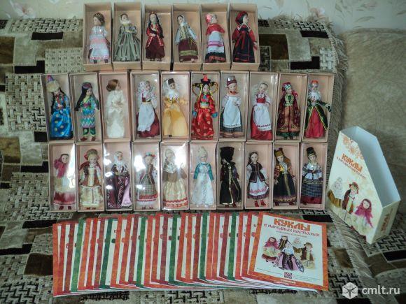 Коллекция кукол «Куклы в народных костюмах». Фото 1.
