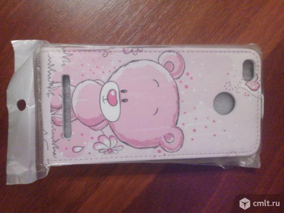 Флип-чехол на Xiaomi Redmi 3S/Pro. Фото 1.