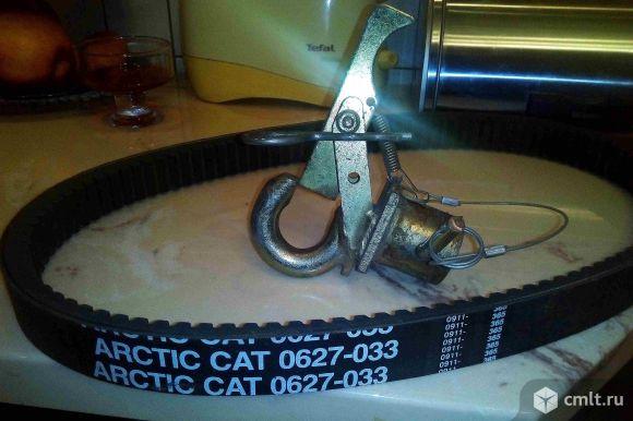 Новый фаркоп для снегохода Arctic Cat оригинал