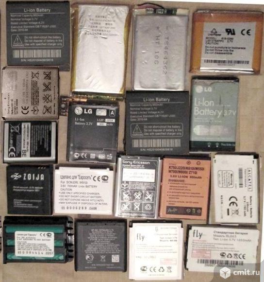 Телефонов сотовых аккумуляторы б/у. Фото 1.