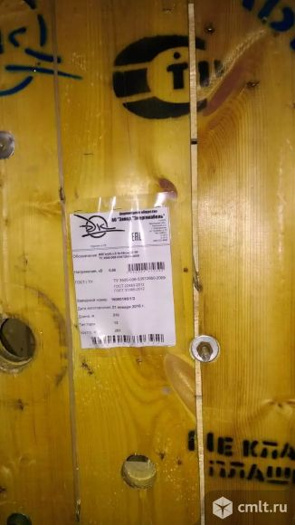 Кабель медный силовой ввгнг(А) -LS 5х16(ож)