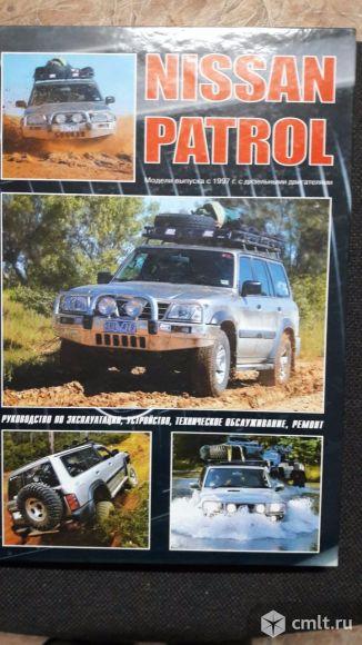 Руководство по ремонту Nissan Patrol, BMW X1 E 84