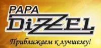 PAPADIZZEL, шиномонтаж и автосервис
