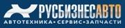 РБА-Воронеж, продажа и техобслуживание автотранспорта