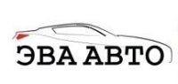Eva Auto, разбор и продажа б/у запчастей