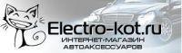 Электро-кот, интернет-магазин автоаксессуаров