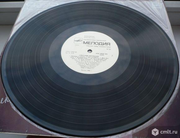 """Грампластинка (винил). Гигант [12"""" LP]. Александр Вертинский. К столетию со дня рождения (1). 1989.. Фото 8."""
