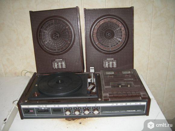 Аудиосистема россия 225. Фото 1.