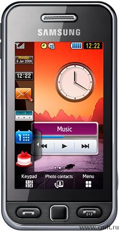 Потерен мобильный телефон samsung gt-s5230. Фото 1.