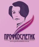 Профкосметик, профессиональная косметика для маникюра и педикюра. Фото 1.