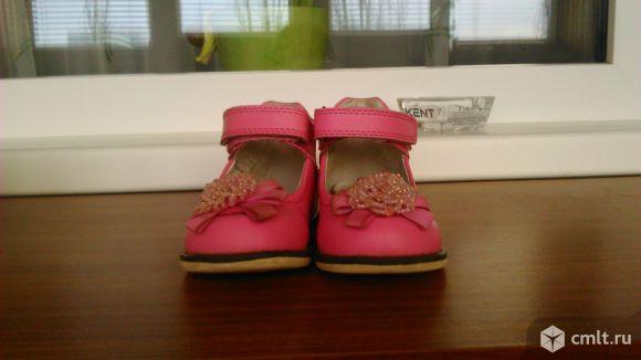Туфли barkito детские. Фото 8.